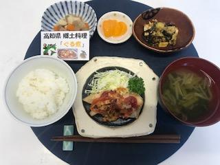 ・ごはん ・タラのトマトチーズ焼き ・ぐる煮 ・豆腐とアボカドの昆布和え ・味噌汁 ・フルーツ