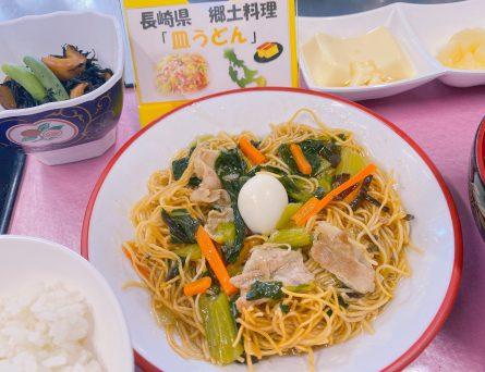 ・ご飯 ★皿うどん ・ひじきの炒り煮 ・卵豆腐 ・すまし汁 ・フルーツ